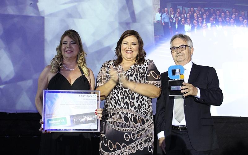 Prêmio Paraibano de Qualidade da Gestão