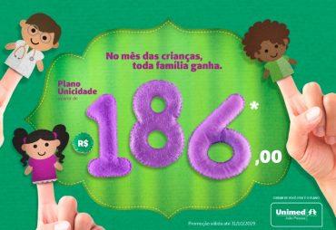 Contrate plano de saúde da Unimed João Pessoa a partir de R$ 186