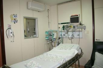 Centro de Terapia Intensiva (CTI)