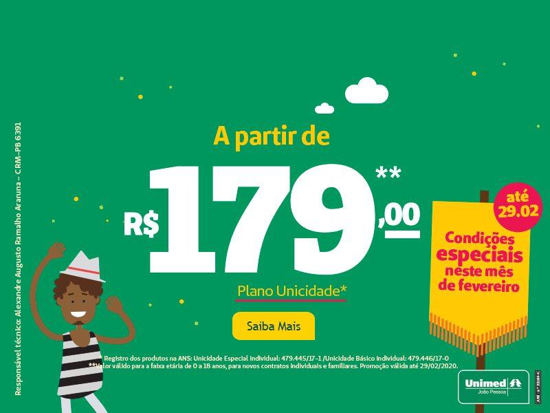 Plano de saúde Unimed JP a partir de R$ 179